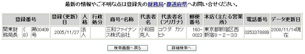 20081114