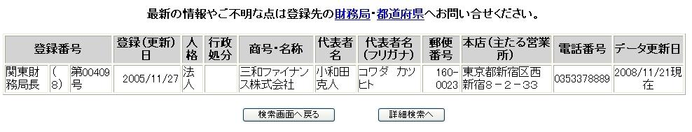 20081127