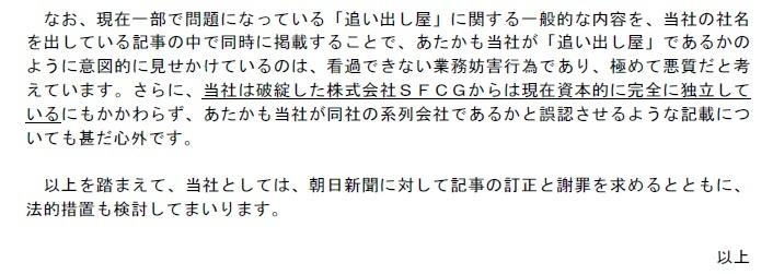 Sfcg_mag_4
