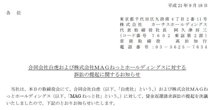 Sfcg_mag