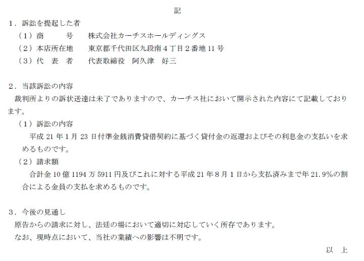 Sfcg_mag20090918_2