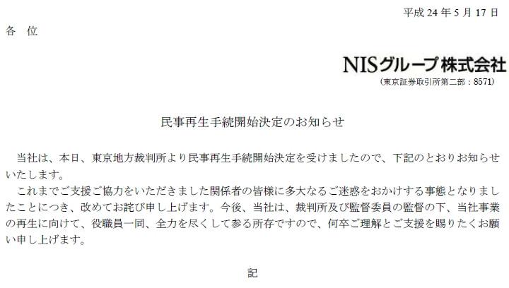 Nis_3