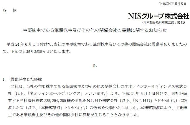 Nis_2