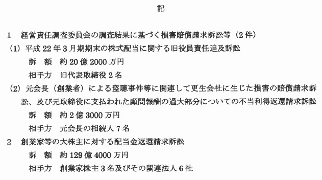 20130911_2