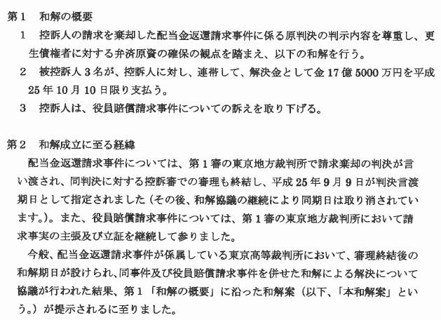 20130911_3