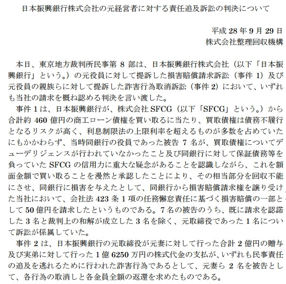 2016_0929